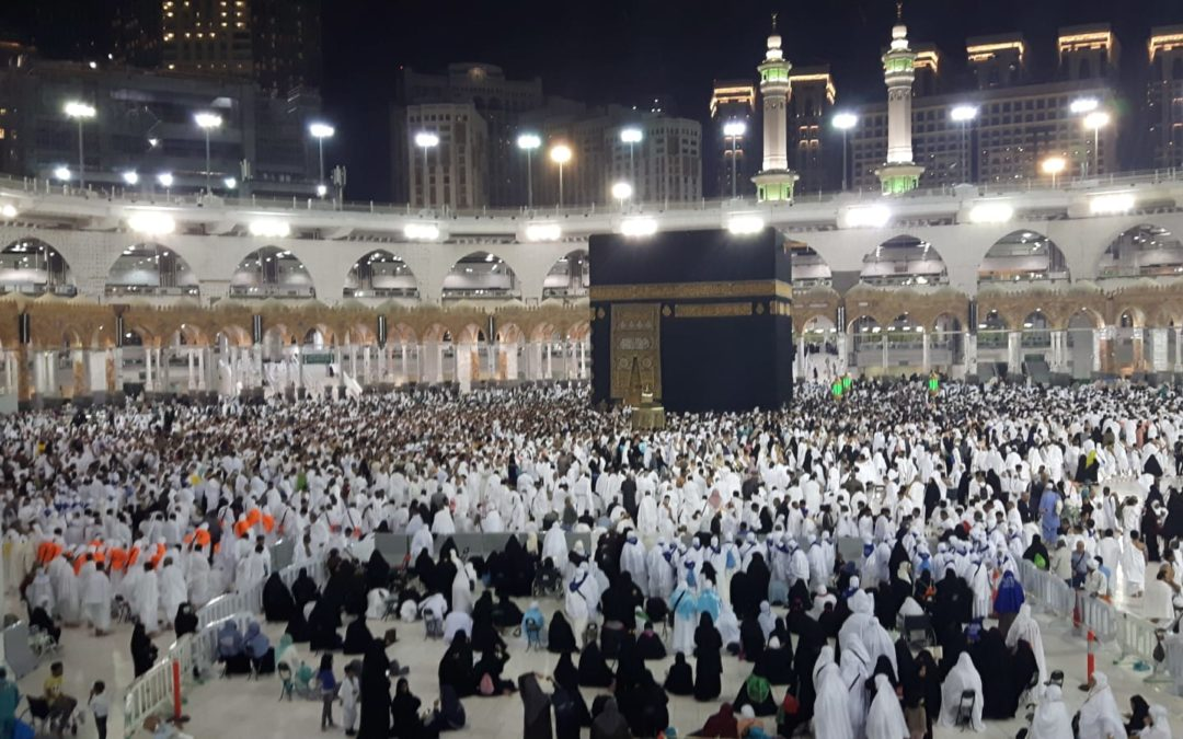 My Trip to Mecca, Saudi Arabia