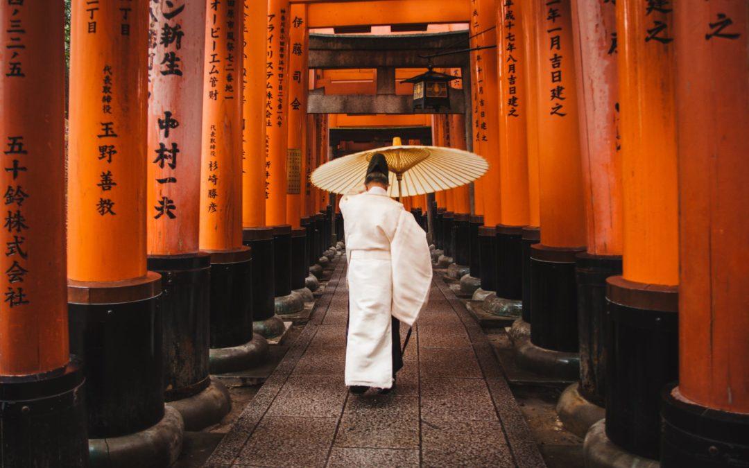 My Trip to Tokyo, Japan