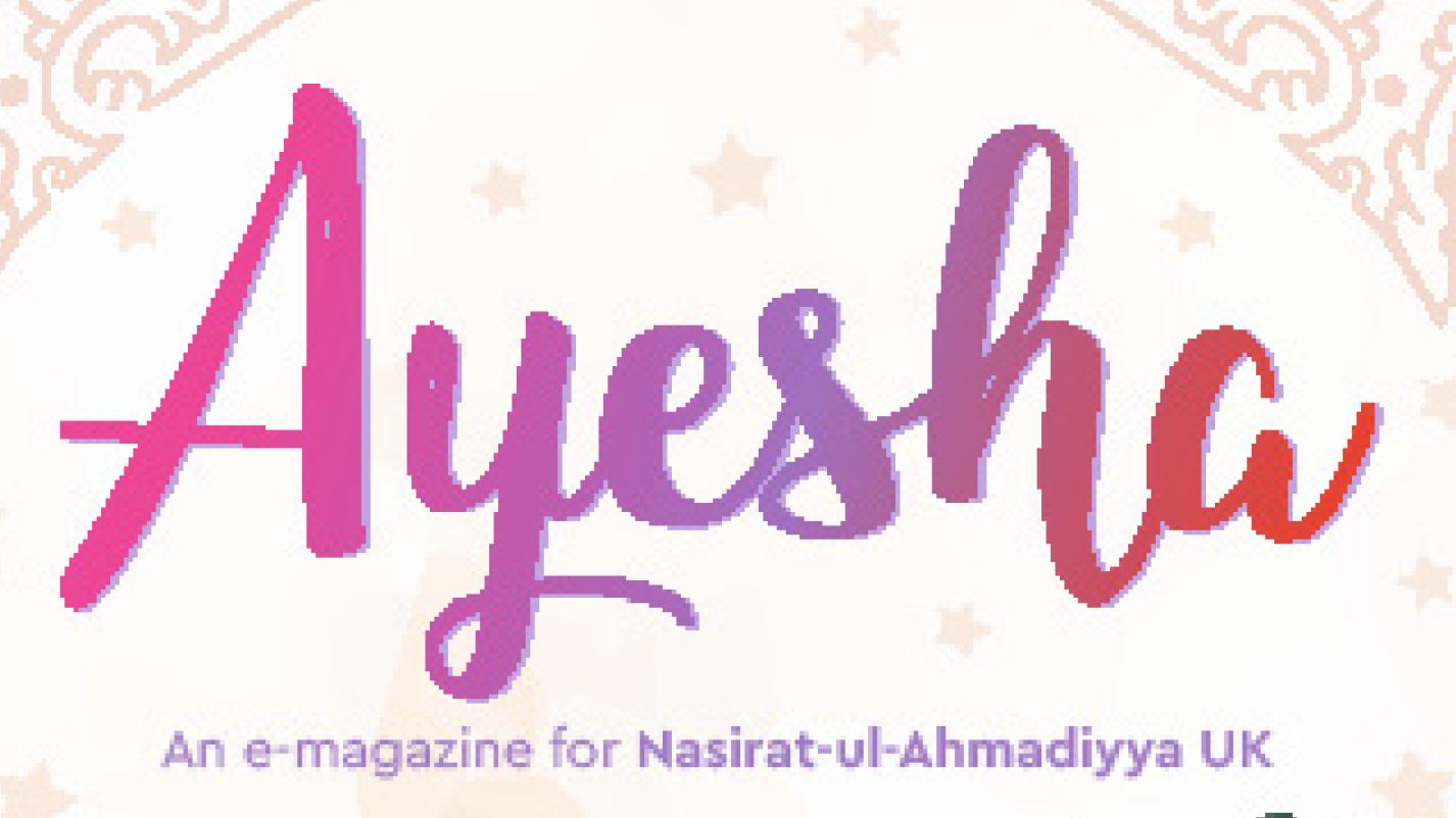ayesha magazine feature image