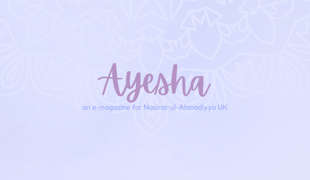 Ayesha Magazine (7th Edition)